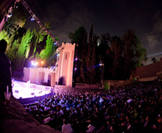 Ford Amphitheatre mini banner - Click to learn more about Gamer Jams 2013!