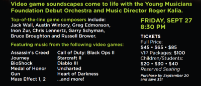 Gamer Jams 2013 guests banner - Click to order tickets!
