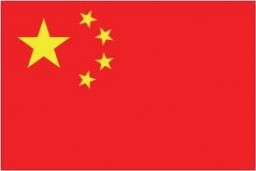 China flag banner - Click to learn more about this Communist slave nation