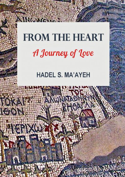From The Heart: A Journey of Love front cover. Click to learn more at Amazon Dot Com!